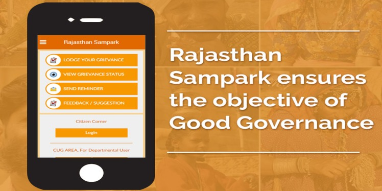 sampark blog app 2
